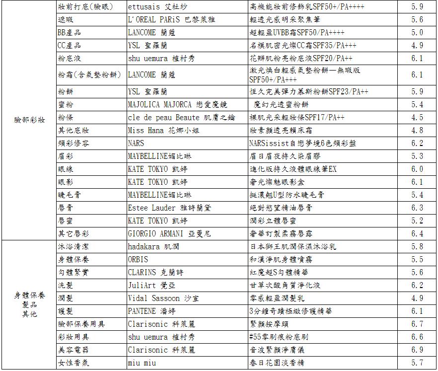jpg-4